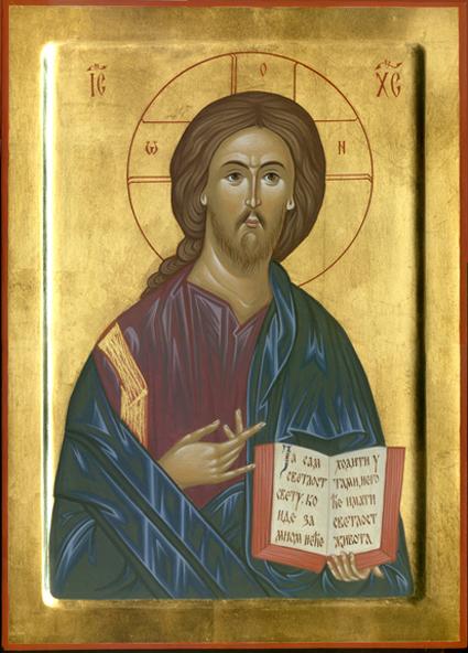 Isus Hristos spasitelj