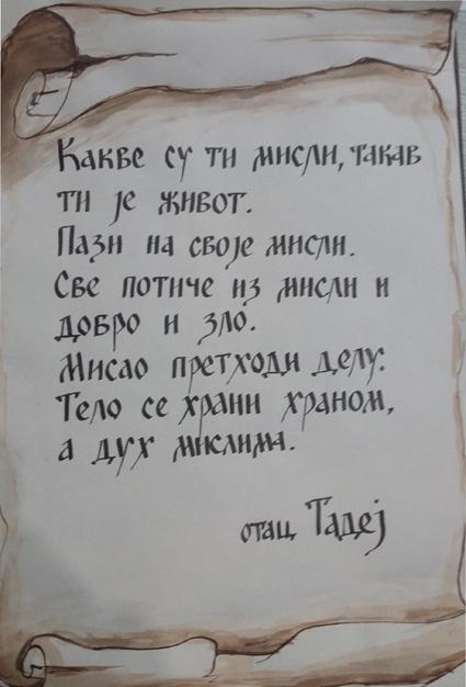 Pergament Otac Tadej