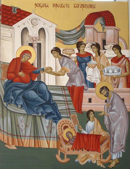 Rođenje Presvete Bogorodice